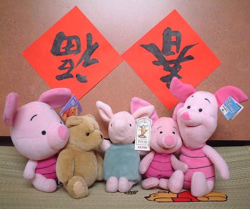 恭禧發財: Gong Xi Fa Tsai/Cai ^-^ - 無料写真検索fotoq
