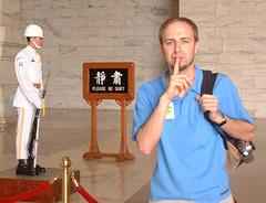 Taipei Shhh.. Or Else!