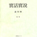 Small photo of Mandarin Insurance Brochure Cover
