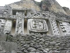 Xunantunich's western frieze