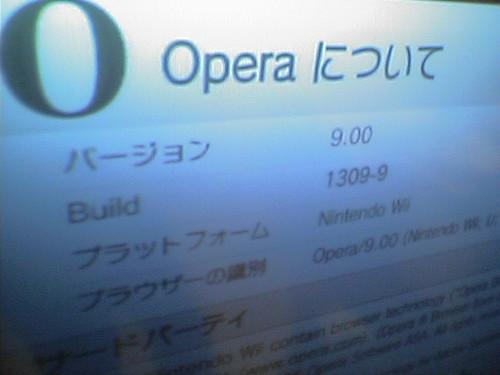 テレビ画面にOperaのバージョンなどが表示されている。