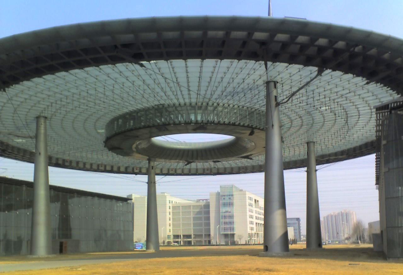 Zhong Guan Cun UFO