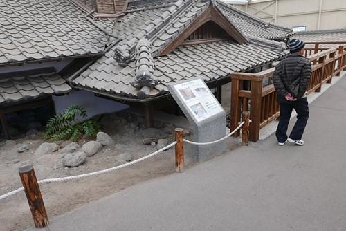 shimabaradosekiryu021