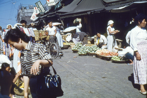 1960 Korean Street Life ~ Marketplace Near Seoul?