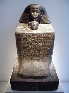 Egyptian Museum - Block Statue of Senenmut