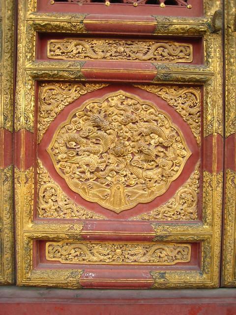Header of ornamentation