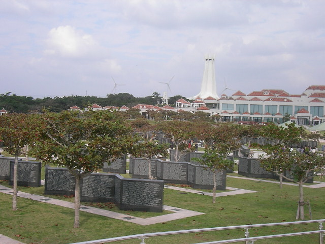 Okinawa Prefectual Peace Memorial Park / 沖縄県平和祈念公園