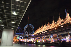 Electric Lights City