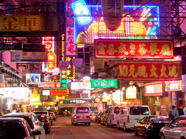 Street with Neon lights. Photo by AndyCunningham