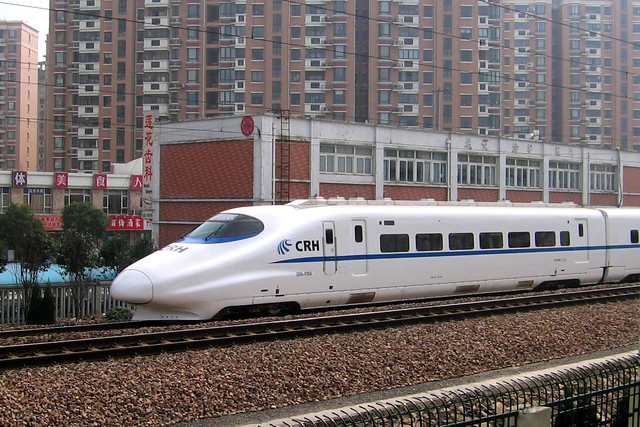 The N525 - Shanghai to Hangzhou - CRH - 中国 上海