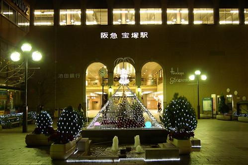 Hankyu Takarazuka Station