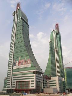 Bahrain Financial Harbor