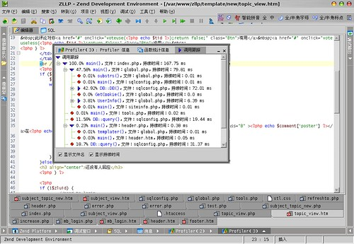 Screenshot-ZLLP - Zend Development Environment - [-var-www