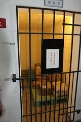 Sab, 09/13/2014 - 14:09 - Deposito vettovaglie - 糧秣室 - Food storage