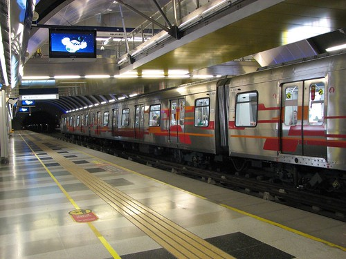 Santiago Metro stations are clean and modern.