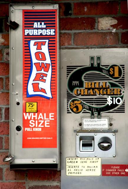 Car Wash Vending Island