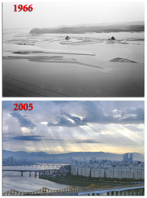 1966 vs 2005 Seoul, Korea ~ Han River View From UN Village
