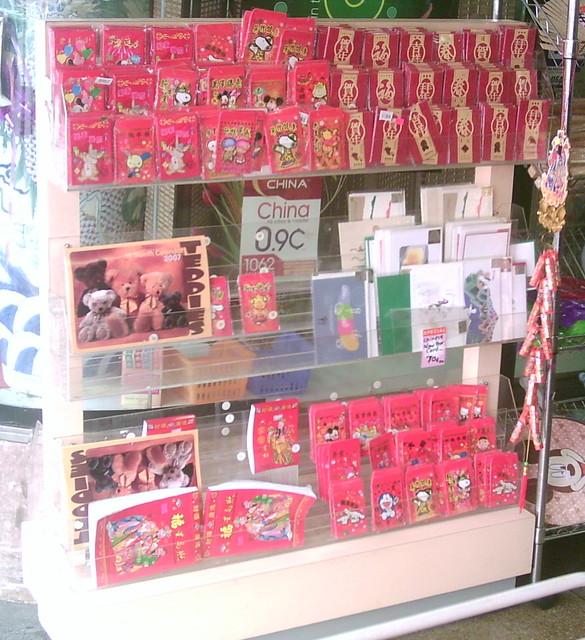 Life Factory Variety Store Brunswick St Chinese New