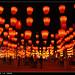 Taiwan Lantern Festival 2006 by stanchiou