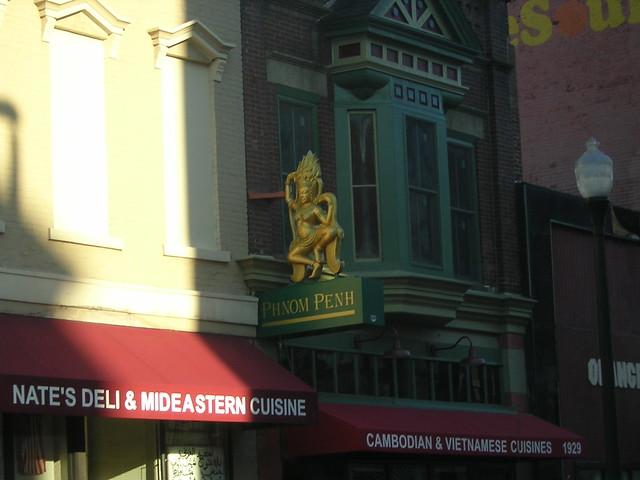 Cambodian Food Ohio City