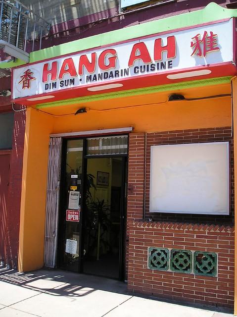 Hang An Tea Room Sf