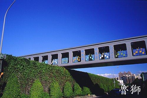 I366河濱公園-防汛陸橋