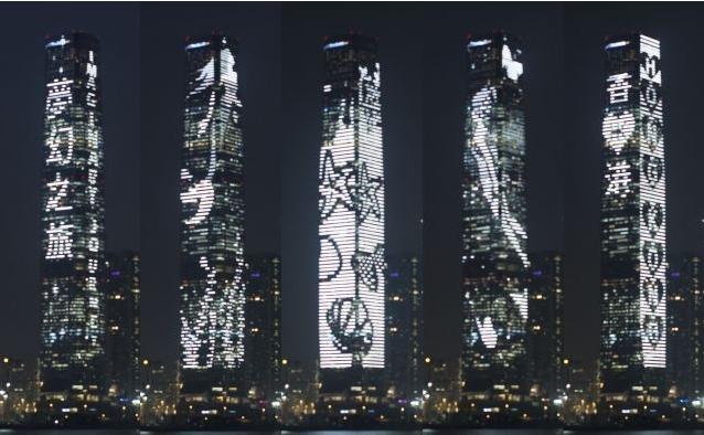 香港ICC大樓夢幻之旅