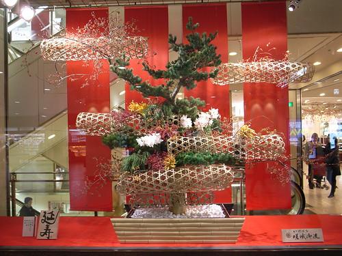 Ikebana by matsuyuki