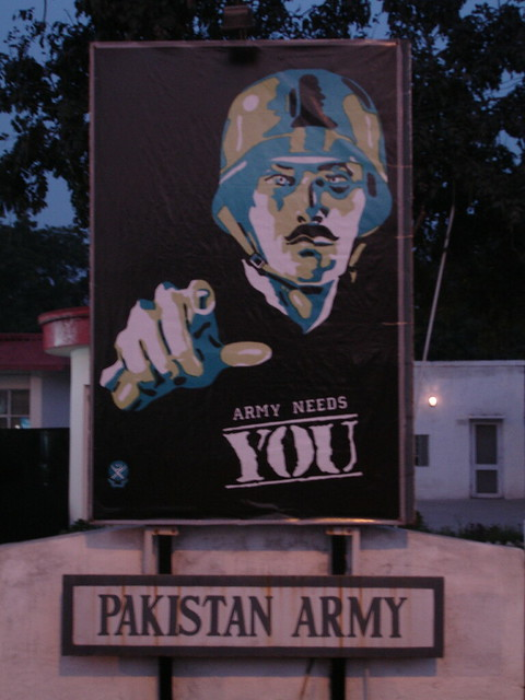 Pakistan Army Needs You...