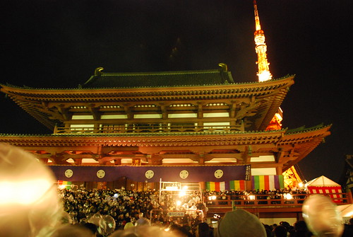 New Year in Tokyo