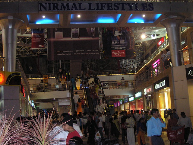 Another picture of the Nirmal Lifestyle Mall in Mulund (West), Mumbai