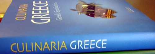 Culinaria Greece