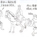 Small photo of Mandarin Insurance: Horse