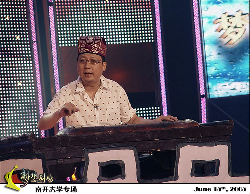 Playing Chinese zither on stage