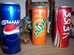 drink(0.0), energy drink(0.0), coca-cola(0.0), soft drink(1.0), carbonated soft drinks(1.0),