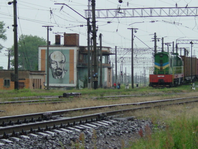 Lenin Train Station