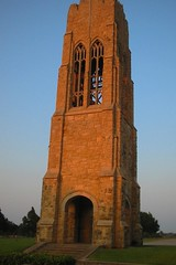 Tower South