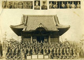 Japanese Army Unit Photo, 1933