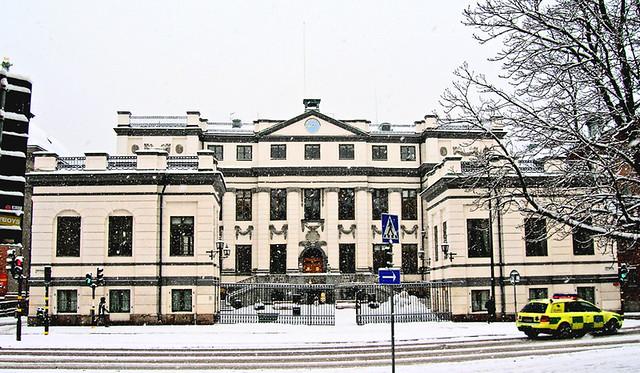 060301 Supreme Court