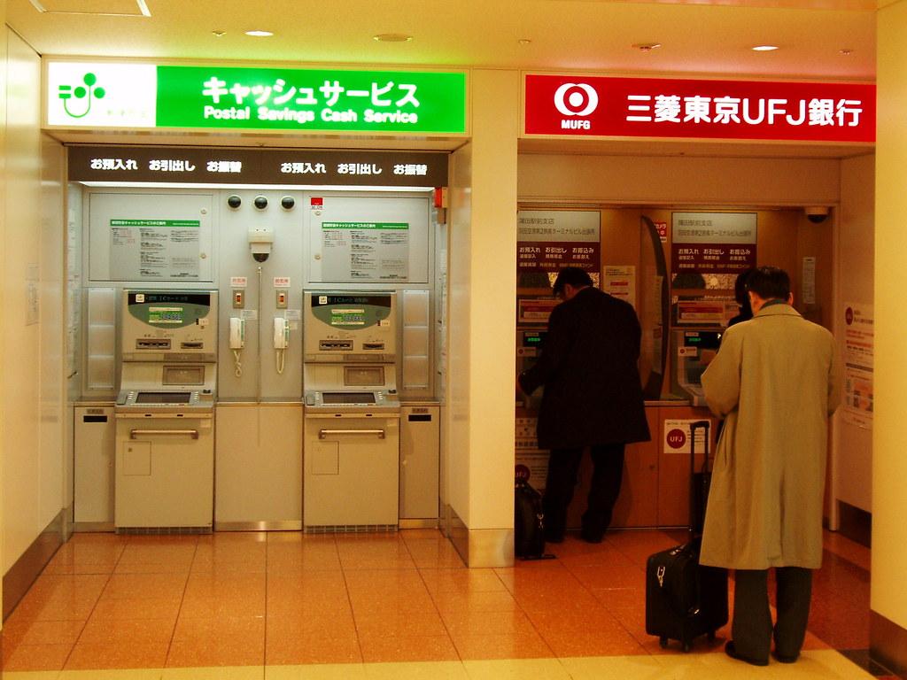 #8619 ATMs: postal savings and MUFG