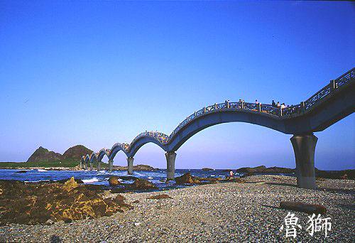 U089成功三仙台八拱跨海步橋