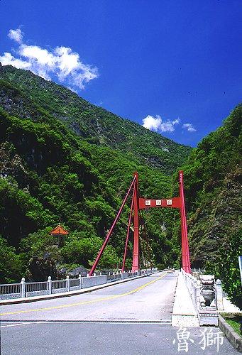 V105中橫慈母橋