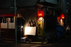 yakitori