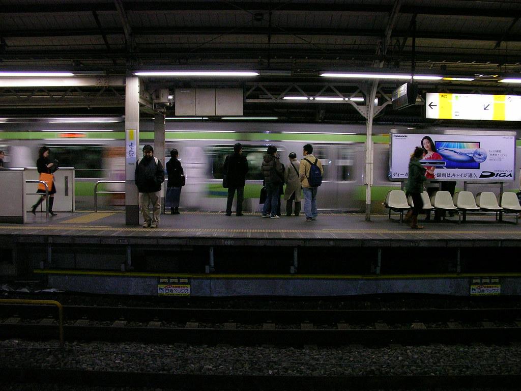 Yoyogi JR station home  at night
