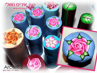 Rose Millefiori Cane
