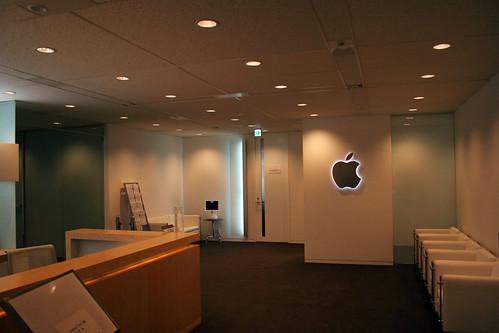 Apple Japan Seminar Room