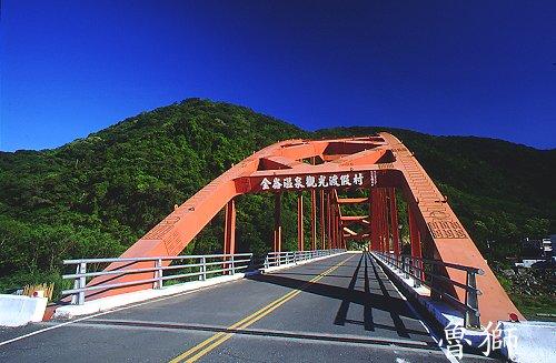 U019太麻里金崙溫泉金崙橋