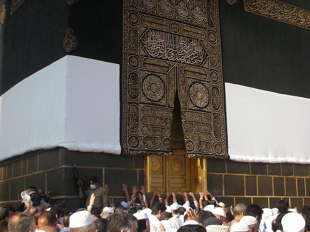 Kaaba Door Flickr Photo Sharing