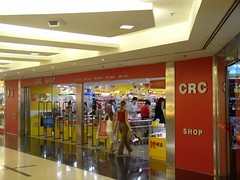 shopping, supermarket, building, outlet store, interior design, shopping mall, retail-store,