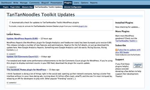 ... FactoryCity › TanTanNoodles Toolkit Updates — WordPress - by factoryjoe